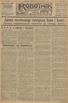 Robotnik : centralny organ P.P.S. R.32, № 158 (10 czerwca 1926) = № 2958