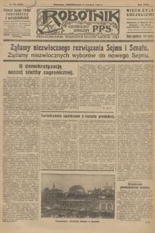 Robotnik : centralny organ P.P.S. R.32, № 162 (14 czerwca 1926) = № 2962