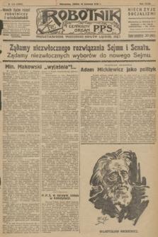 Robotnik : centralny organ P.P.S. R.32, № 164 (16 czerwca 1926) = № 2964