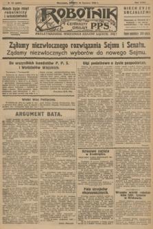 Robotnik : centralny organ P.P.S. R.32, № 167 (19 czerwca 1926) = № 2967