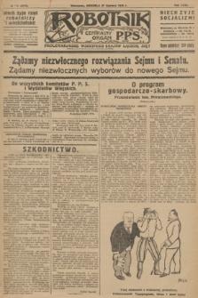 Robotnik : centralny organ P.P.S. R.32, № 175 [i.e.174] (27 czerwca 1926) = № 2975