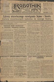 Robotnik : centralny organ P.P.S. R.32, № 178 (1 lipca 1926) = № 2978
