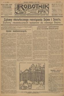 Robotnik : centralny organ P.P.S. R.32, № 181 (4 lipca 1926) = № 1981