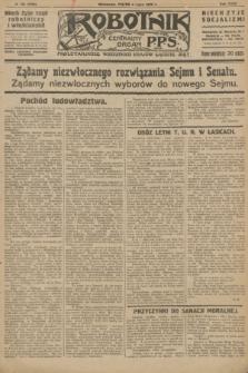 Robotnik : centralny organ P.P.S. R.32, № 186 (9 lipca 1926) = № 2986