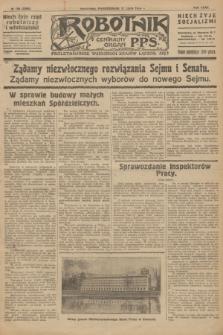 Robotnik : centralny organ P.P.S. R.32, № 189 (12 lipca 1926) = № 2989