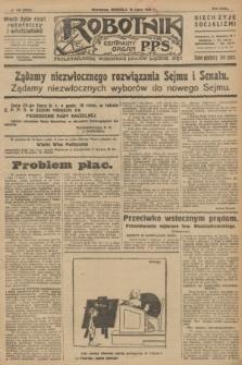 Robotnik : centralny organ P.P.S. R.32, № 195 (18 lipca 1926) = № 2995