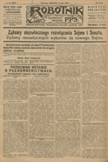 Robotnik : centralny organ P.P.S. R.32, № 199 (22 lipca 1926) = № 2999