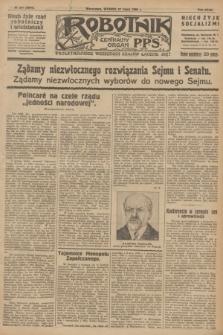 Robotnik : centralny organ P.P.S. R.32, № 204 (27 lipca 1926) = № 3004
