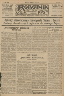 Robotnik : centralny organ P.P.S. R.32, № 205 (28 lipca 1926) = № 3005