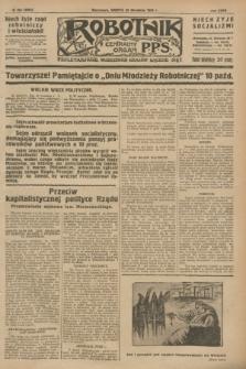 Robotnik : centralny organ P.P.S. R.32, № 264 (25 września 1926) = № 3064