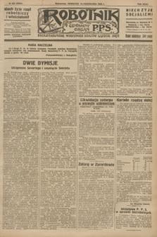 Robotnik : centralny organ P.P.S. R.32, № 283 (14 października 1926) = № 3083