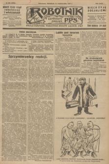 Robotnik : centralny organ P.P.S. R.32, № 286 (17 października 1926) = № 3086