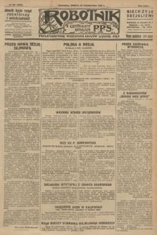 Robotnik : centralny organ P.P.S. R.32, № 292 (23 października 1926) = № 3092