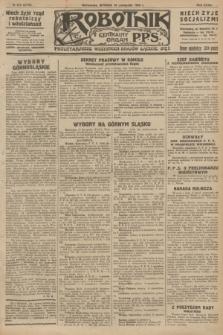 Robotnik : centralny organ P.P.S. R.32, № 315 (16 listopada 1926) = № 3115