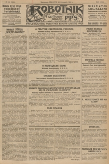 Robotnik : centralny organ P.P.S. R.32, № 324 (25 listopada 1926) = № 3124