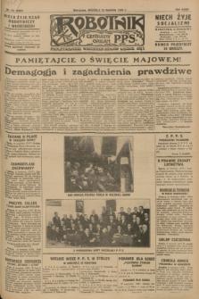 Robotnik : centralny organ P.P.S. R.34, nr 112 (22 kwietnia 1928) = nr 3307
