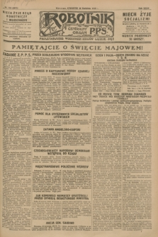 Robotnik : centralny organ P.P.S. R.34, nr 116 (26 kwietnia 1928) = nr 3311