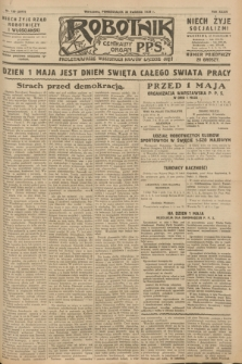 Robotnik : centralny organ P.P.S. R.34, nr 120 (30 kwietnia 1928) = nr 3315