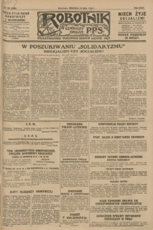 Robotnik : centralny organ P.P.S. R.34, nr 133 (13 maja 1928) = nr 3328