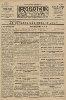 Robotnik : centralny organ P.P.S. R.34, nr 273 (30 września 1928) = nr 3480