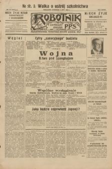 Robotnik : centralny organ P.P.S. R.38, nr 38 [i.e. 39] (4 lutego 1932) = nr 4834