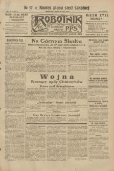 Robotnik : centralny organ P.P.S. R.38, nr 45 (10 lutego 1932) = nr 4841
