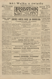 Robotnik : centralny organ P.P.S. R.38, nr 64 (27 lutego 1932) = nr 4860