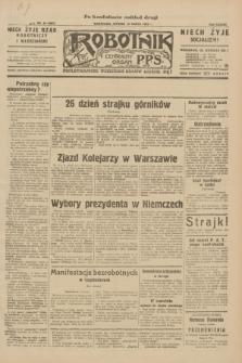 Robotnik : centralny organ P.P.S. R.38, nr 94 (15 marca 1932) = nr 4887 (po konfiskacie nakład drugi)