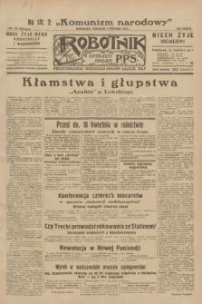 Robotnik : centralny organ P.P.S. R.38, nr 119 (7 kwietnia 1932) = nr 4912