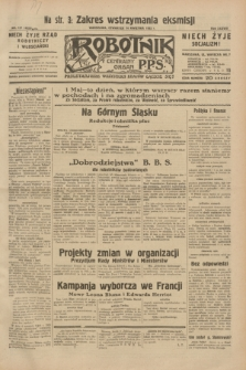 Robotnik : centralny organ P.P.S. R.38, nr 127 (14 kwietnia 1932) = nr 4920