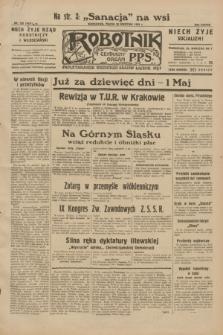 Robotnik : centralny organ P.P.S. R.38, nr 138 (22 kwietnia 1932) = nr 4931
