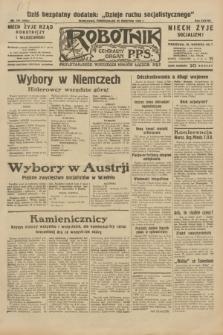 Robotnik : centralny organ P.P.S. R.38, nr 141 (25 kwietnia 1932) = nr 4934