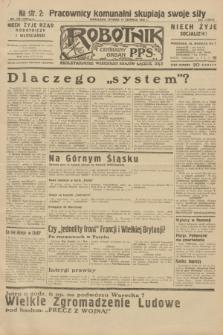 Robotnik : centralny organ P.P.S. R.38, nr 199 (14 czerwca 1932) = nr 4992