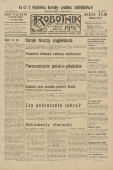 Robotnik : centralny organ P.P.S. R.38, nr 278 (17 sierpnia 1932) = nr 5071