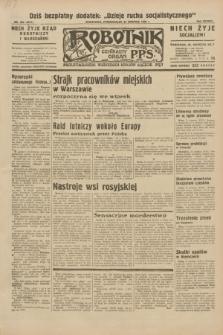 Robotnik : centralny organ P.P.S. R.38, nr 284 (22 sierpnia 1932) = nr 5077