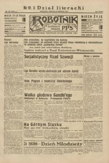 Robotnik : centralny organ P.P.S. R.38, nr 330 (25 września 1932) = nr 5033