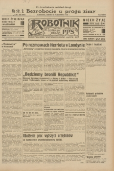 Robotnik : centralny organ P.P.S. R.38, nr 353 (15 października 1932) = nr 5056 (po konfiskacie nakład drugi)