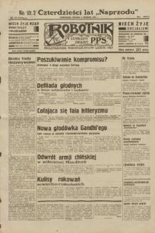 Robotnik : centralny organ P.P.S. R.38, nr 415 (6 grudnia 1932) = nr 5118