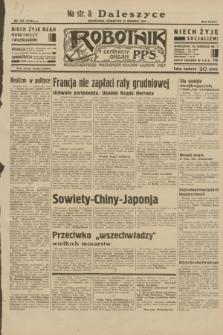 Robotnik : centralny organ P.P.S. R.38, nr 425 (15 grudnia 1932) = nr 5128