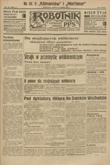 Robotnik : centralny organ P.P.S. R.38 [i.e.39], nr 107 (25 marca 1933) = nr 5252