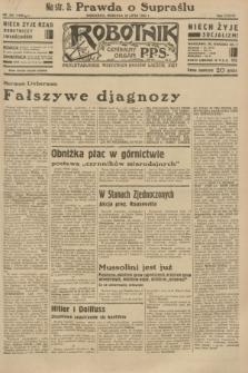 Robotnik : centralny organ P.P.S. R.38 [i.e.39], nr 262 (23 lipca 1933) = nr 5406
