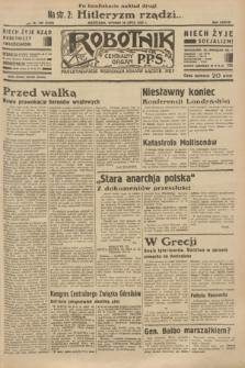 Robotnik : centralny organ P.P.S. R.38 [i.e.39], nr 265 (25 lipca 1933) = nr 5409 (po konfiskacie nakład drugi)