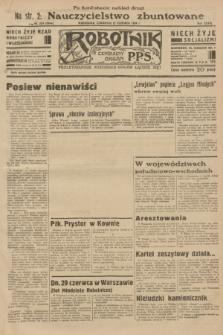 Robotnik : centralny organ P.P.S. R.39 [i.e.40], nr 224 (21 czerwca 1934) = nr 5844 (po konfiskacie nakład drugi)