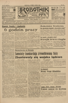 Robotnik : centralny organ P.P.S. R.40 [i.e.41], nr 73 (5 marca 1935) = nr 6148
