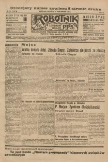 Robotnik : centralny organ P.P.S. R.40 [i.e.41], nr 316 (13 października 1935) = nr 6388