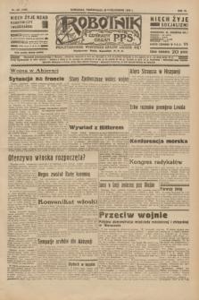 Robotnik : centralny organ P.P.S. R.40 [i.e.41], nr 334 (28 października 1935) = nr 6405