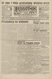 Robotnik : centralny organ P.P.S. R.41 [i.e.42], nr 126 (17 kwietnia 1936) = nr 6610