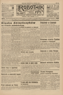 Robotnik : centralny organ P.P.S. R.41 [i.e.42], nr 131 (20 kwietnia 1936) = nr [6616]
