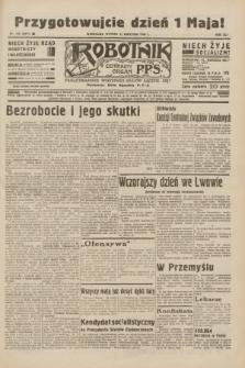 Robotnik : centralny organ P.P.S. R.41 [i.e.42], nr 132 (21 kwietnia 1936) = nr 6617