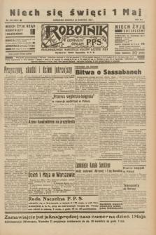 Robotnik : centralny organ P.P.S. R.41 [i.e.42], nr 139 (26 kwietnia 1936) = nr 6624